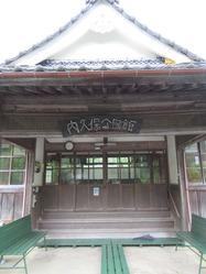 8旧内久保小学校