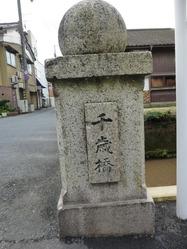 17千歳橋2
