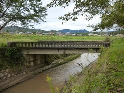 峯空園のRC橋1