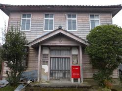 1旧佐伯郵便局 稗田野町 昭和初期