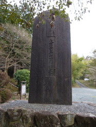 2篠山陸軍墓地忠魂碑