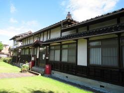 26旧鳥取刑務所所長官舎