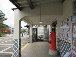 13飛騨古川駅