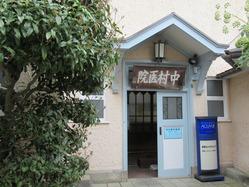 24中村眼科医院