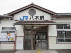 4八木駅舎玄関