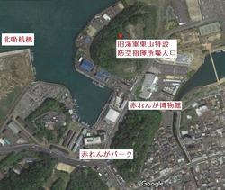 旧海軍特設防空指揮所壕位置図