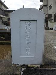 8朝日橋3