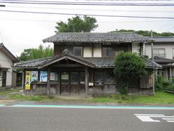 11旧郵便局
