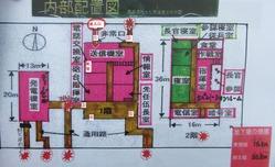 旧海軍東山特設防空指揮所壕内部配置図