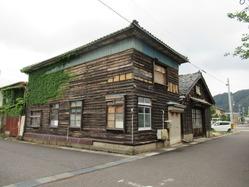 8汐谷鉄工所