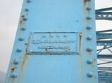 八木橋プレート