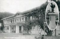 須知小学校002