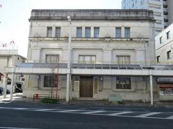 23旧岐阜貯蓄銀行