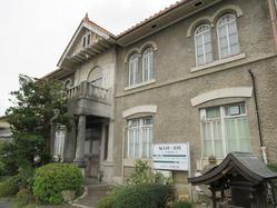 14佐藤医院