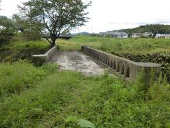 峯空園のRC橋2