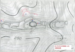 中世観瀧寺跡縄張図2001