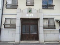 61旧岸医院