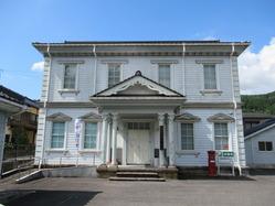 旧美方郡役所