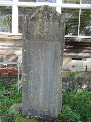 奥上林小学校記念碑