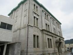 13旧大和田銀行本店