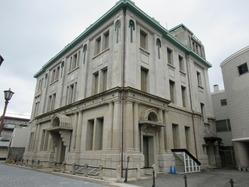 12旧大和田銀行本店 昭和2年 重要文化財