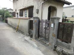 14中村邸