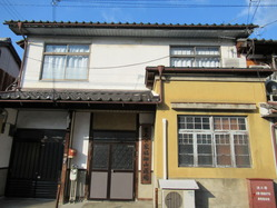 16生長の家福知山道場