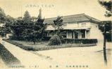 福知山衛戍病院