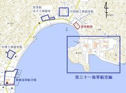 第三十一海軍航空廠周辺位置図