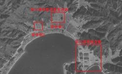 第三十一海軍航空廠昭和22年写真