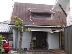 藤島邸1 太秦組石町