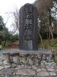 1篠山陸軍墓地忠魂碑
