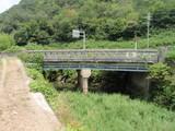 須知の橋2