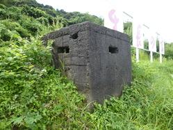 舞鶴市・防空監視哨3
