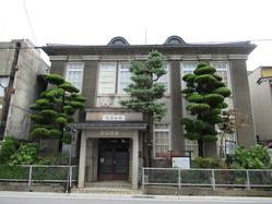 2旧河合療院