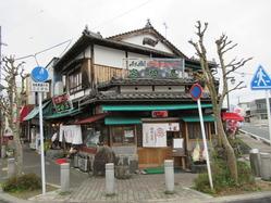 33冨田屋