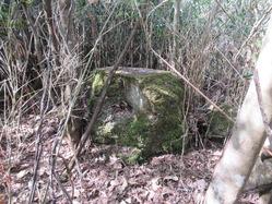 18愛宕山防空砲台コンクリート残骸