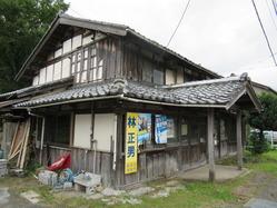 13旧郵便局