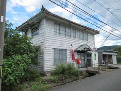 58円通寺簡易郵便局