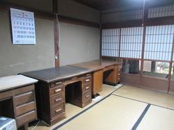 8辻徳商店和室