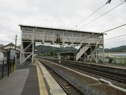 11八木駅舎跨線橋