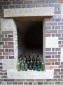 金岬砲台ガラス瓶