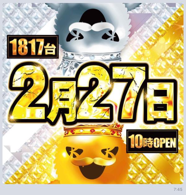 EXMP9202
