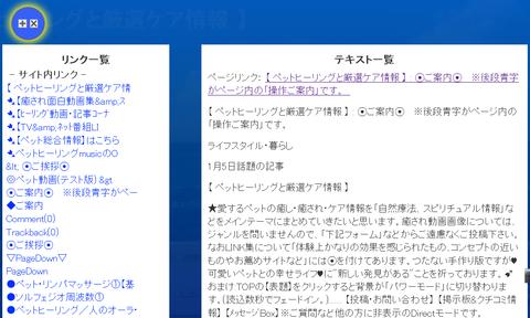 linkツール02