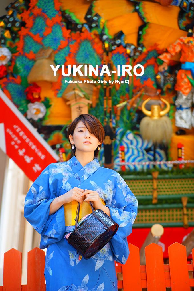 yukinairo2