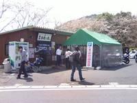 2008_0406画像0146