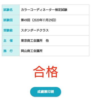 Screenshot_20201218-120907 (2)