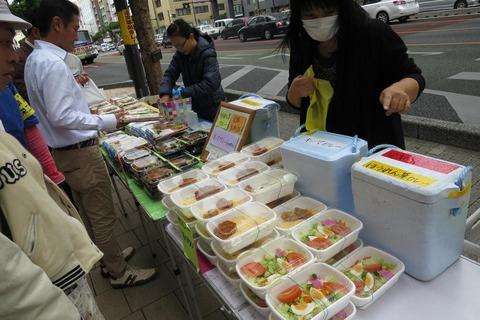 LunchBox-Naha1