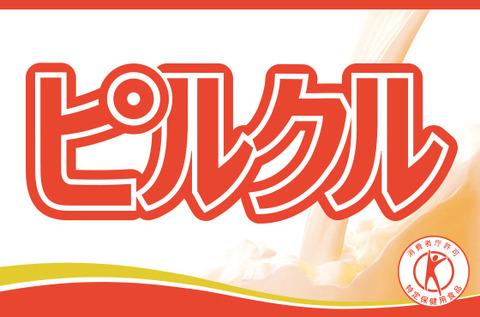 banner-sp