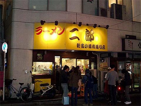 2005_1108_jiro